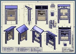 Industrialización del producto. Planos CAD-CAM y previsualización 3d de productos industriales